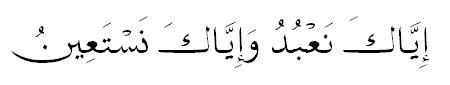 alfatihah5.jpg